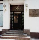 Bank Handlowy S.A. w Warszawie
